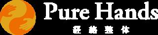 経絡整体 PureHands